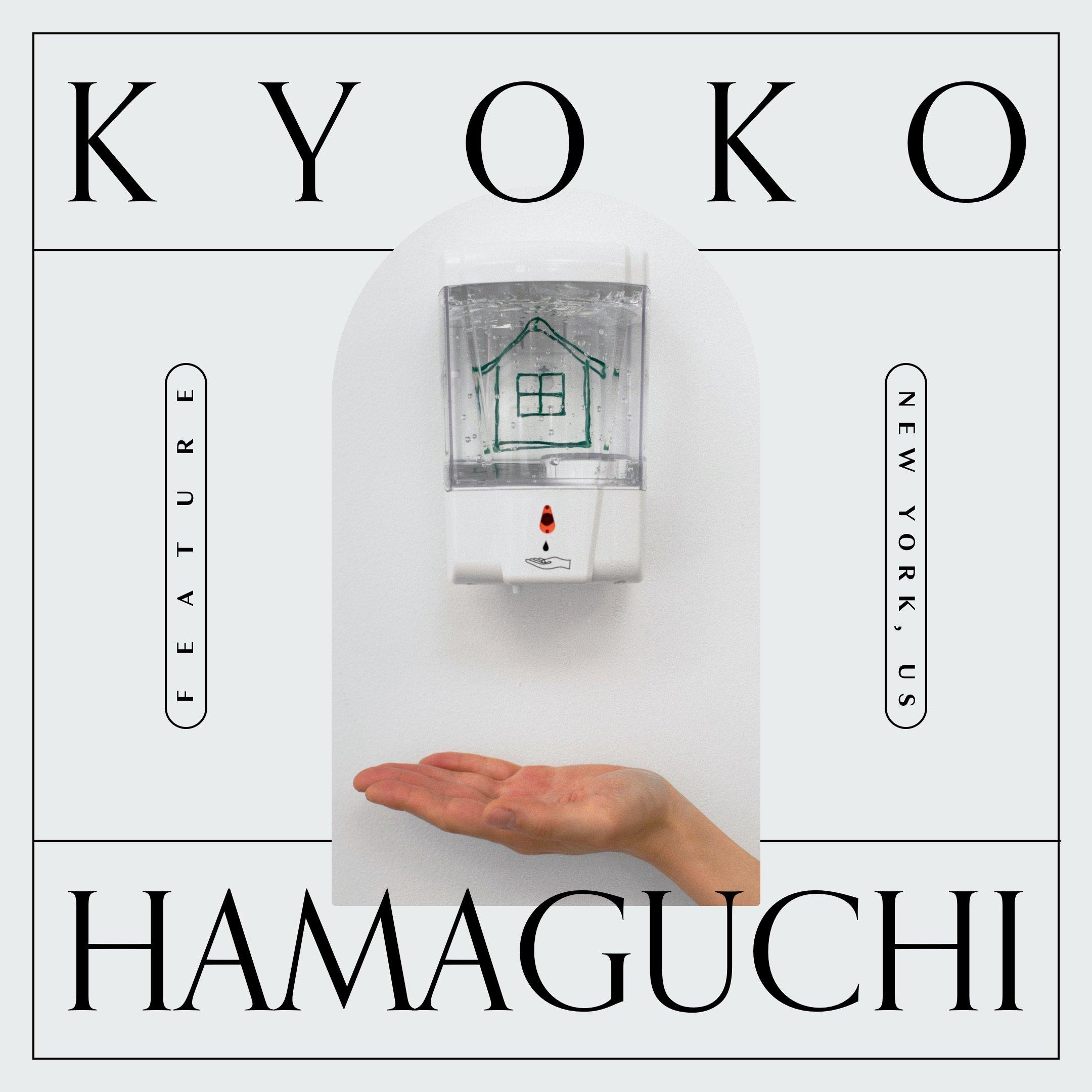 01-1-POST-FEATURE-KYOKO